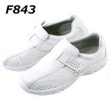 プレーンベルト(男女兼用ナースシューズ) F843