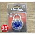 【スマホエントリーでポイント10倍!】Master Lock (マスターロック)1505D (ブルー)【ワケアリ特価】