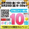 【8/18 10:00より開始!スマホエントリーでポイント10倍!】GARMIN Edge 1000J(エッジ1000J)【GPS】【サイクルコンピュータ】【ガーミン】