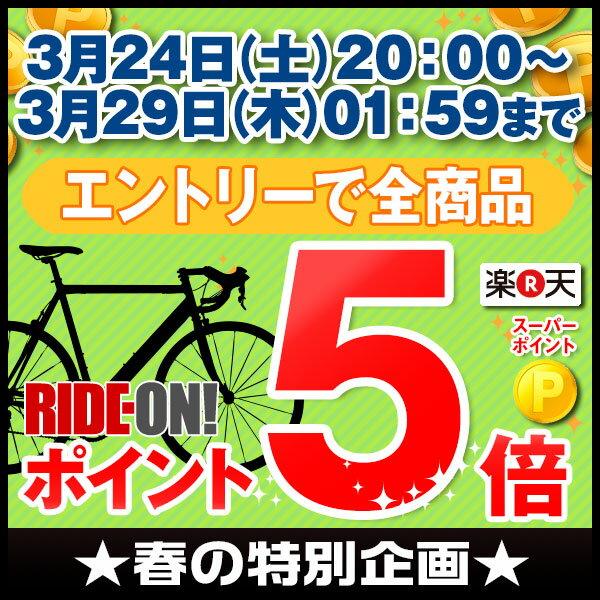 【3/24 20:00から開始!エントリーでポイント5倍!】【40%OFF!】CEN...