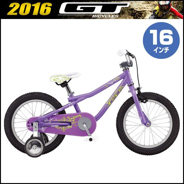 GT 2016 ラグナ 16/LAGUNA 16【キッズバイク/子供車】【16インチ...