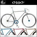osso RAPIDO 1.3を楽天市場で購入する