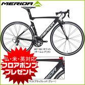 MERIDA(メリダ) 2017年モデル リアクト 400 / REACTO 400【ロードバイク/ROAD】【送料無料!】【※フロアポンプ プレゼント♪(無くなり次第終了)】