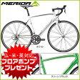 【MERIDA RIDE 80】2017年モデル メリダ ライド 80 ロードバイク