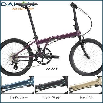 DAHON(ダホン)2017年モデルSpeedFalco/スピードファルコ【折りたたみ自転車/フォールディングバイク】