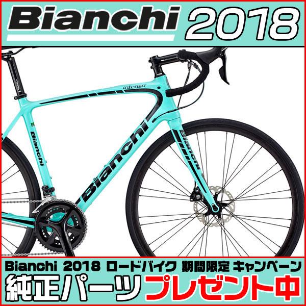 ビアンキ 2018年モデル INTENSO DISC 105(インテンソディスク10...