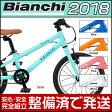 【先行予約受付中】ビアンキ 2018年モデル PIRATA 16(ピラタ16)【16インチ】【子供用自転車/キッズバイク】【Bianchi】