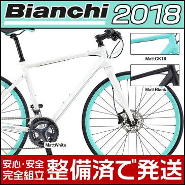 【スマホエントリーでポイント10倍】ビアンキ 2018年モデル ROMA 2(ローマ2)【クロスバイク】【Bianchi】