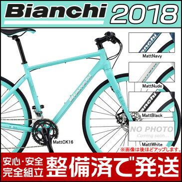 【スマホエントリーでポイント10倍】ビアンキ 2018年モデル ROMA 3(ローマ3)クロスバイク】【Bianchi】