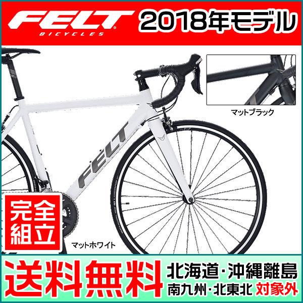 【ポイント6倍!】FELT(フェルト) 2018年モデル F75【ロードバイク】【2...