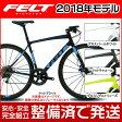 【ポイント6倍!】FELT(フェルト) 2018年モデル Verza Speed 50/ベルザ スピード 50【クロスバイク】【8/31 21:00開始】