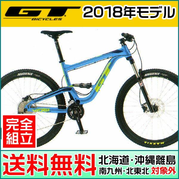 【ポイント10倍!】GT(ジーティー) 2018年モデル VERB COMP/ヴァー...
