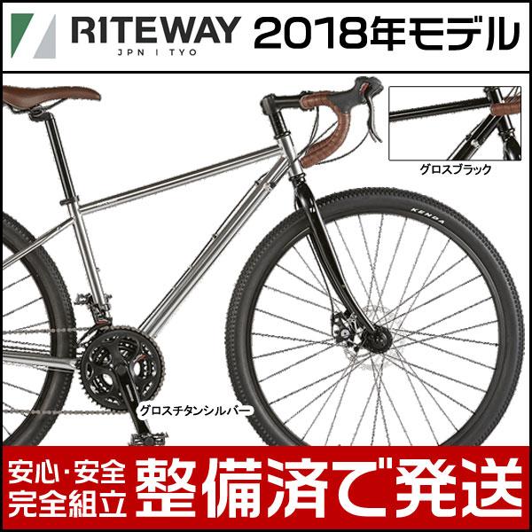 RITEWAY(ライトウェイ) 2018年モデル SONOMA ADVENTURE/ソノマ アドベンチャー【ロードバイク/グラベルロード】:RIDE ON!