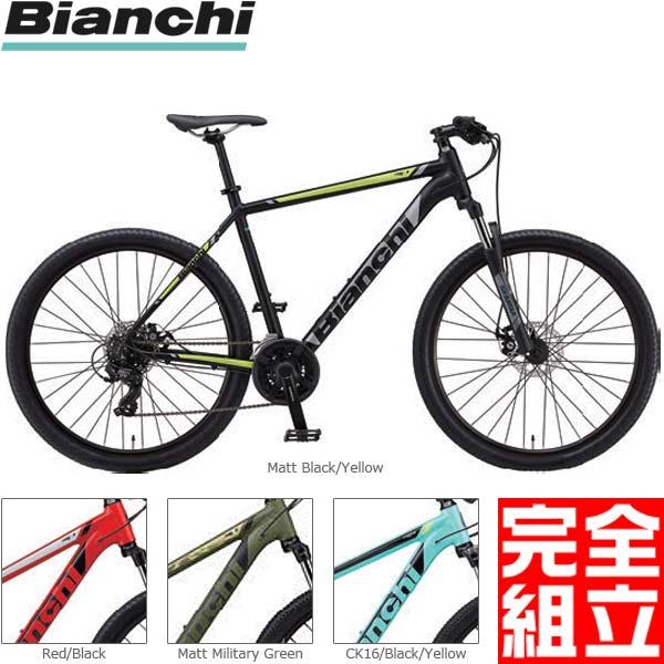 BIANCHI ビアンキ 2019年モデル MAGMA 27.2 マグマ27.2 マ...