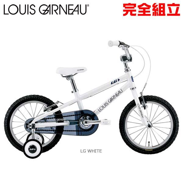【店頭受取・地域限定】 ルイガノ K16 2019年モデル LOUIS GARNEA...