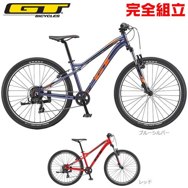 GT ジーティー 2020年モデル STOMPER PRIME 26 ストンパー プライム 26インチ 子供用 マウンテンバイク