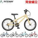 RITEWAY ライトウェイ 2021年モデル ZIT 16 ジット16 16インチ 子供用自転車