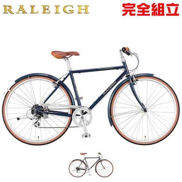 RALEIGHラレー2021年モデルCLBClubSportクラブスポーツクロスバイク