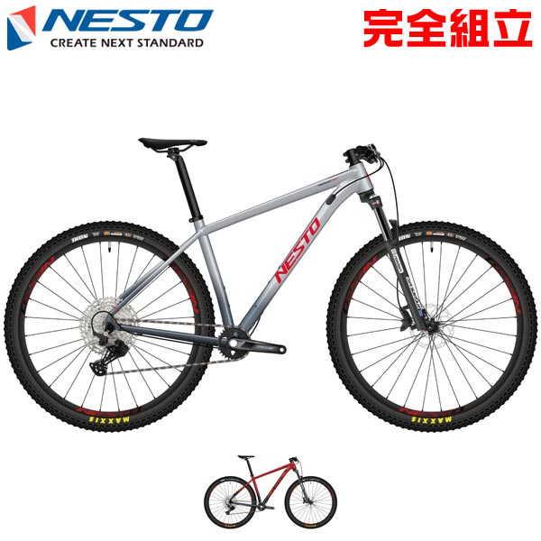 自転車・サイクリング, マウンテンバイク NESTO 2021 TRAIZE XC XC 29