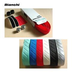 Bianchi(ビアンキ) ロード用ハンドルバーテープ シルバー/カーボン ・Bianchi(ビアンキ) ...