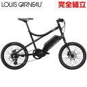 ルイガノ イーゼル インター5E Di2 MATTE LG BLACK 電動アシスト自転車 LOUIS GARNEAU EASEL INTER5E Di2