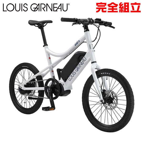 自転車・サイクリング, 電動アシスト自転車  E LG WHITE LOUIS GARNEAU EASEL-E