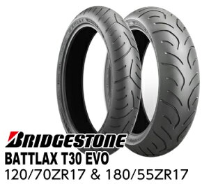 BRIDGESTONE BATTLAX SPORT TO...