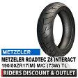 メッツラー ロードテックZ8(M) インタラクト 190/50ZR17(M) M/C (73W) TL【METZELER ROADTEC Z8 INTERACT】[バイク用リアタイヤ]