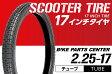 【NBS】2.25-17【リア】【バイク】【オートバイ】【タイヤ】【高品質】 バイクタイヤセンター