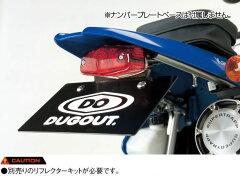DUGOUT #1157075 モタードテールキット【カラー:ブラック】【KAWASAKI D-TRACKER ('04-'07)】