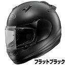 Arai QUANTUM-J ヘルメット【フラットブラック】...