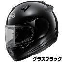 Arai QUANTUM-J ヘルメット【グラスブラック】【...