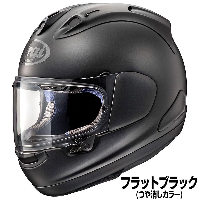 バイク用品, ヘルメット Arai PB-SNC2 RX-7X () RX7Xsmtb-k