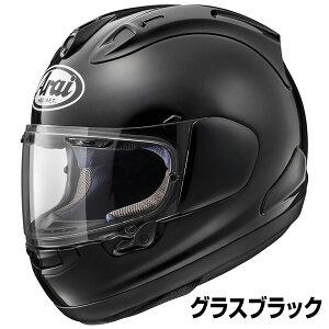 アライ RX-7X