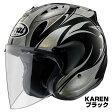 Arai SZ-RAM4 ヘルメット KAREN【ブラック】【アライ バイク用 ジェットヘルメット SZラム4 カレン】【smtb-k】