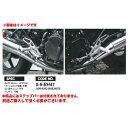 COERCE #0-6-BH41 フィクスドレーシングステップ CB750(RC42)【ステップバー...