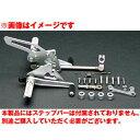 COERCE #0-6-BY17 フィクスドレーシングステップ FZR400RR('90-)【ステッ...