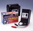 オートクラフト HC12-1 オートバイバッテリー用トリクル...