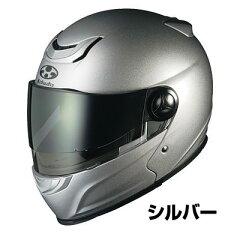 【送料無料】OGK AFFID システムヘルメット【オージーケーカブト バイク用 サンシェードバイザ...