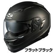 ヘルメット フラット ブラック オージーケーカブト フルフェイスヘルメット