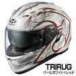 OGKカブト KAMUI-2 ヘルメット TRIRUG【パールホワイトレッド】【オージーケーカブト バイク用 フルフェイスヘルメット カムイ2 トライラグ】【smtb-k】