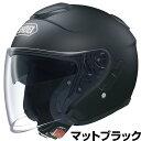 SHOEI J-CRUISE ヘルメット【マットブラック】【ショウエイ バイク用 ジェットヘルメット ショーエイ Jクルーズ】【smtb-k】