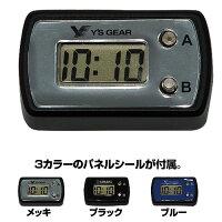 Y'sGEAR#Q5K-YSK-064-V01プチクロック【YAMAHAワイズギアヤマハ】