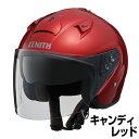 YAMAHA YJ-14 ヘルメット【キャンディレッド】【ヤ...