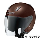 YAMAHA YJ-5III ヘルメット【ダークブラウン】【ワイズギア ヤマハ ジェットヘルメット ゼニス】【smtb-k】