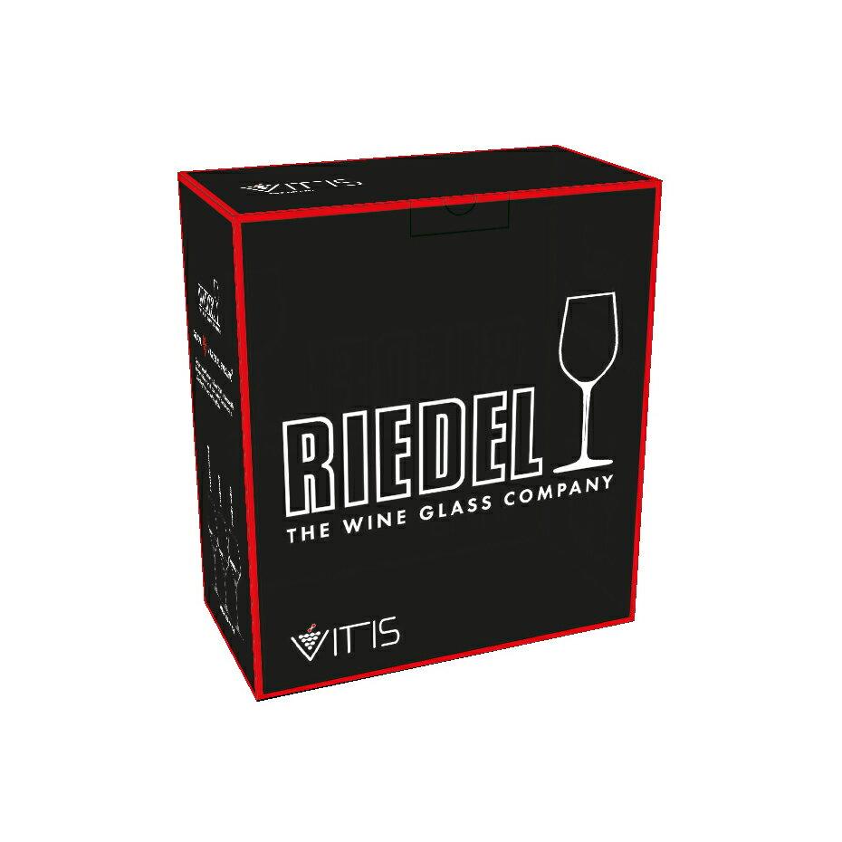 【リーデル公式】<ヴィティス>マティーニ(2個入)0403/17【ラッピング無料】RIEDELワイングラス