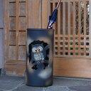 【送料無料】信楽焼きの傘立「ふくろう透し彫り傘立」伝統 工芸品 しがら...