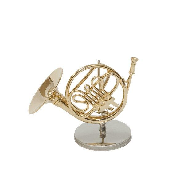 【送料無料】ミニチュア楽器「フレンチホルン」ベル径約4.3cm 置物 模型 オブジェ インテリア雑貨 プレゼント 吹奏楽 クラシック 楽器 スケール 音楽はインテリア♪ おしゃれ リフル 【代引き可】