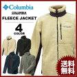 コロンビア スポーツウェア Columbia ARCHER RIDGE JACKET アーチャーリッジジャケット ブラック 黒 ネイビー グレー オフホワイト メンズ レディース
