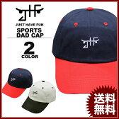 JHF ジェイエッチエフ JUST HAVE FUN TONED OUT SPORTS CAP Dad HAT キャップ 帽子 ブラック 黒 ホワイト 白 ラベンダー カーブキャップ ローキャップ メンズ レディース